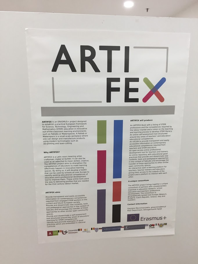 Project Artifex